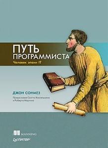 Топ-25 книг по программированию. K_prog_011.1583924549
