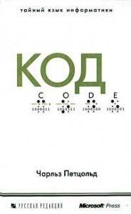 Топ-25 книг по программированию. K_prog_013.1584182906