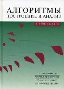 Топ-25 книг по программированию. K_prog_014.1584183198