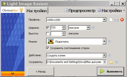Радио-86РК: внешние видео-адаптеры LightImageResizer.1546842222