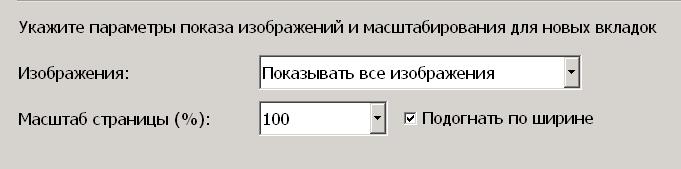 Радио-86РК: внешние видео-адаптеры Podognatposhirine.1546840810