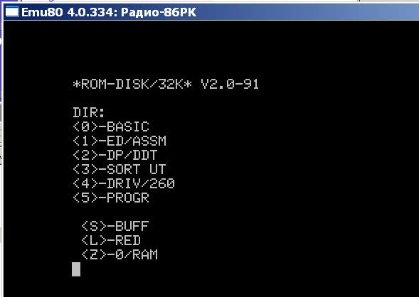 ПЗУ F800 для РК86 ROM-diskRKzhurnalnyj.1581177631