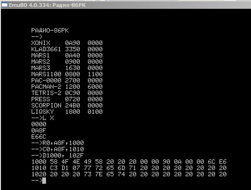 ПЗУ F800 для РК86 ROM-disk_RK86.1580959226