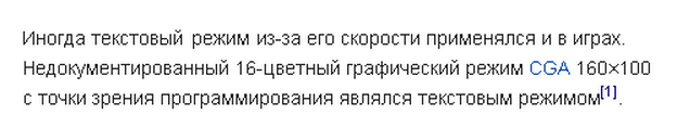 Радио-РК2019. Обсуждение концепций - Страница 2 Rezhim160x100.1548670673
