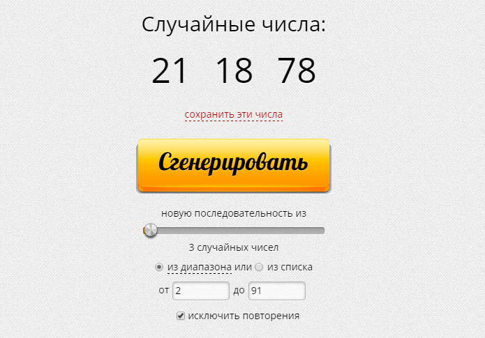Конфетка от Женечки-Jozephine - Страница 4 Snimok.1479487948
