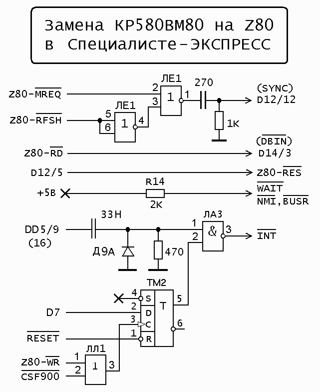 Z80 в Специалисте Z80vplateEkspress.1575420752