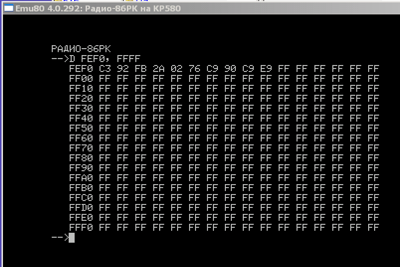 ПЗУ F800 для РК86 Dump_262.1580703773