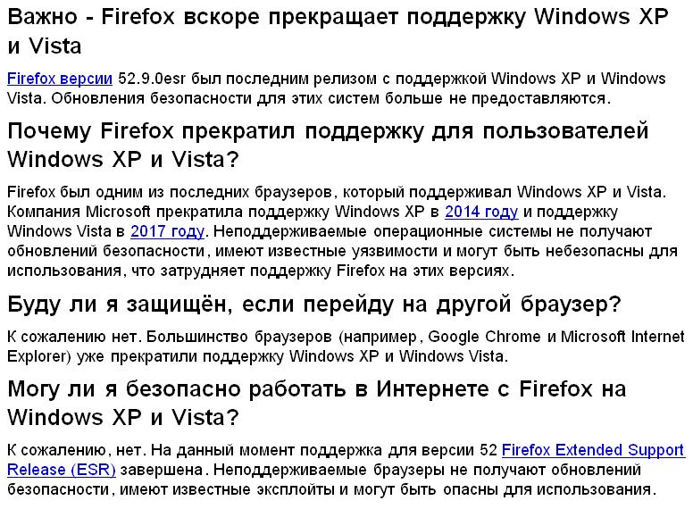 Компиляторы Си для программирования РК86 Firefox.1608574167