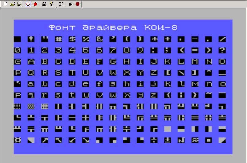 Простые доработки ZX-48К: RAM-монитор в ПЗУ и экран на E000 Fontdrajvera.1604013336