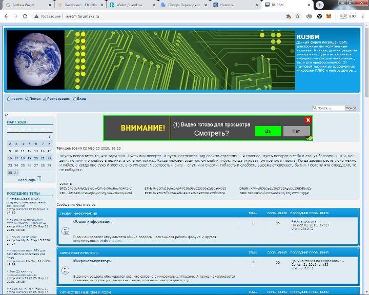 Netbox.Global (NBX) - браузер с инновационной технологией. Foto_NBX_003.1585142953