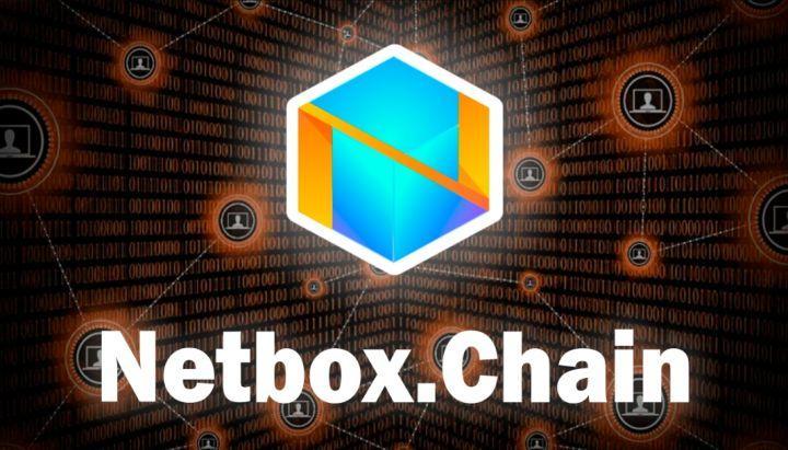 Netbox.Global (NBX) - браузер с инновационной технологией. Foto_NBX_006.1585442039