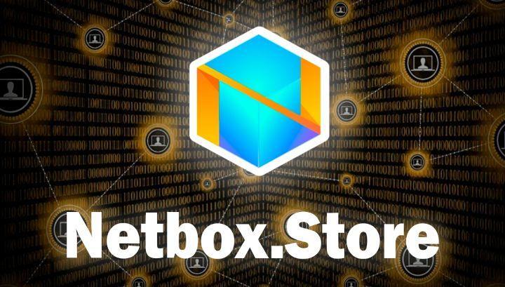 Netbox.Global (NBX) - браузер с инновационной технологией. Foto_NBX_007.1585447259