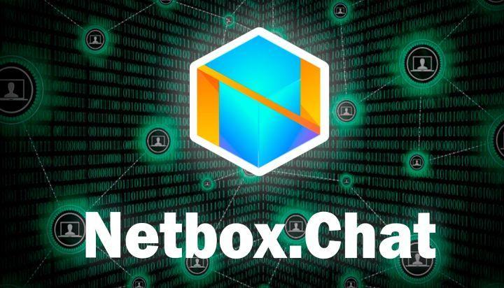 Netbox.Global (NBX) - браузер с инновационной технологией. Foto_NBX_010.1585501699