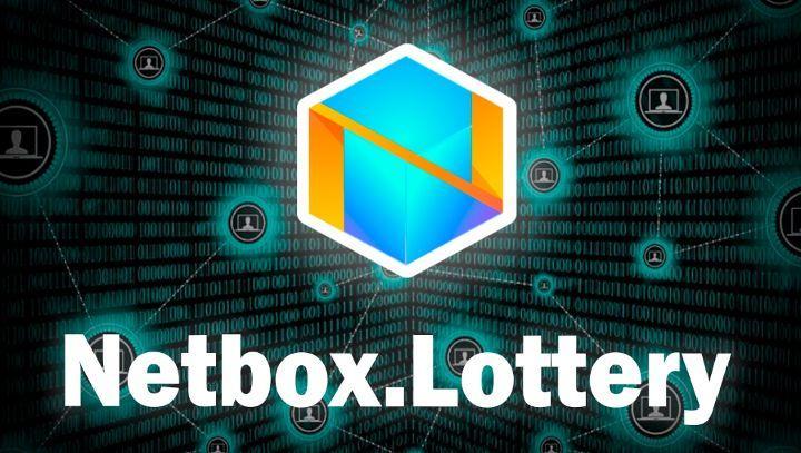 Netbox.Global (NBX) - браузер с инновационной технологией. Foto_NBX_011.1585502249