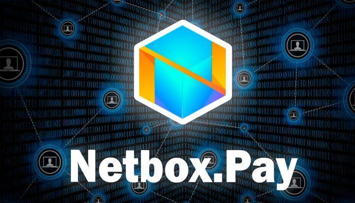 Netbox.Global (NBX) - браузер с инновационной технологией. Foto_NBX_013.1585509352