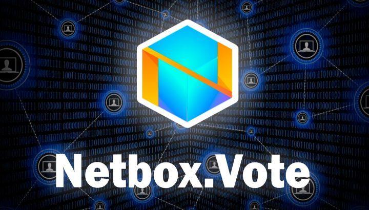 Netbox.Global (NBX) - браузер с инновационной технологией. Foto_NBX_014.1585515226