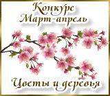 Радуга рукоделий Mart1.1607276024