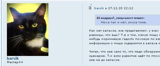 Разное - Страница 3 Nabolshomekrane.1609328266