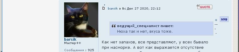 Разное - Страница 3 Nastroennyjbrauzer_800.1609323098