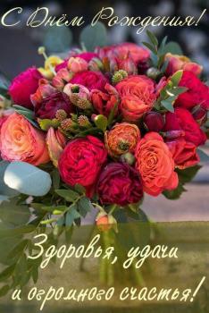 Поздравляем с Днем Рождения Марину (Заграйка) 9DA0902B-F8AC-40E2-87BB-EE8F4B6B4615.1610783119