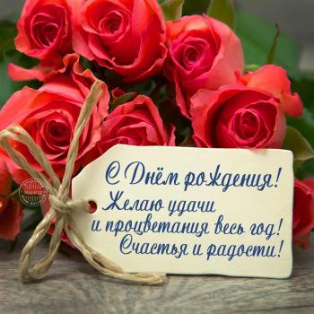 Поздравляем с Днем Рождения Аллу (АллаЮ) BD1E5601-DBD4-4CA7-8ACB-60EA4349F727.1610783254