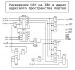 Радио-86РК: Расширение ОЗУ Dop.1545953265