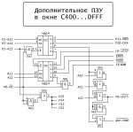 Радио-86РК: Расширение ОЗУ ROM-C400.1545961803