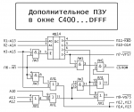 Радио-86РК: Расширение ОЗУ ROM_C400.1592357572