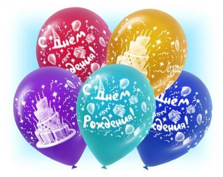 Поздравляем с Днем Рождения Светлану (Splice35) Img566173695_36640922204356824.1531928997