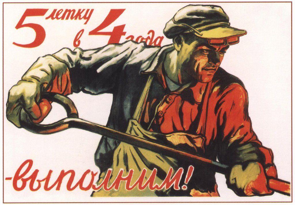 Сталинский прорыв E130c4
