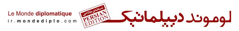 روزنامه ها ی افغانستان و جهان Logo_ed_ir_new