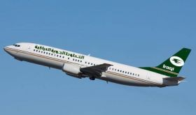 airways - Iraqi Airways to finish procedures for starting flights with Kuwait  - Page 2 Iraqi-airways-to-finish-procedures-for-starting-flights-with-kuwait