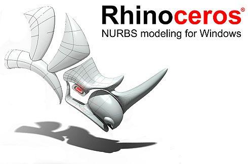 ИТ-Информационные век 2068_Rhino3D