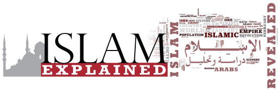 PureBlood 1 Stripping Islam - البوابة Logo_Red2