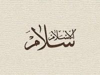 [Tregim islam] Kush është pronari i kësaj feje? 200-150_1431692437