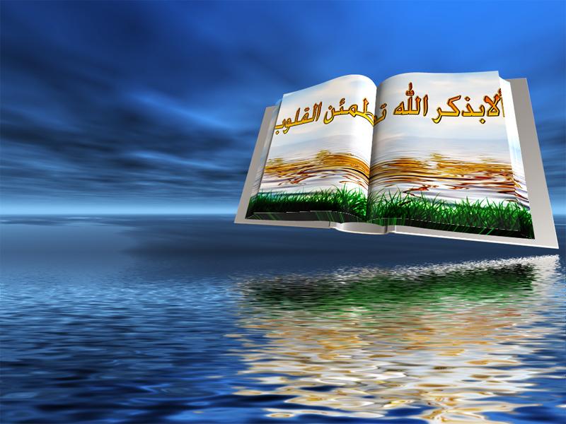 خلفيات اسلاميه للواتس 1d8beb2c4ffd6161f89057d5fd891a15