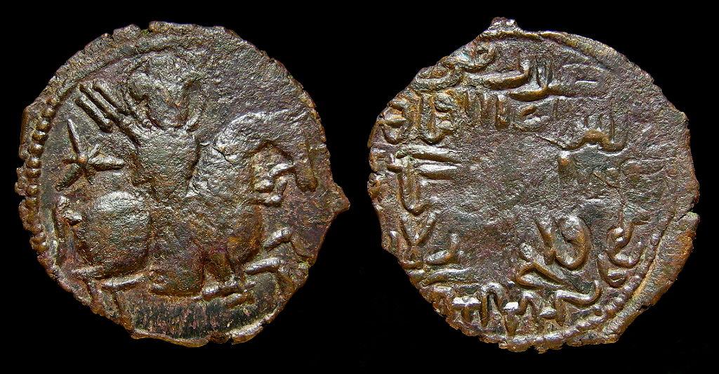 مسكوكات  سليمان شاه الثاني  1205_2