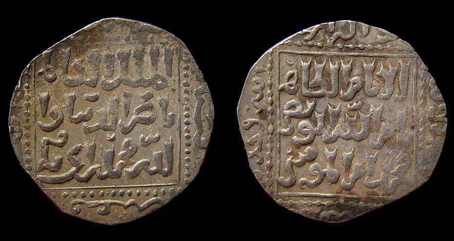 مسكوكات الملك الكامل ناصر الدين محمد  الايوبي  B441