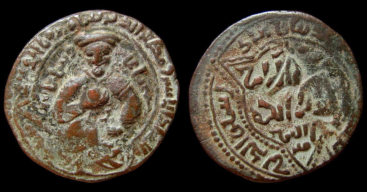 مسكوكات الملك الأشرف موسى الأيوبي B849