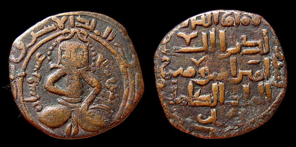 مسكوكات الملك الأشرف موسى الأيوبي B855