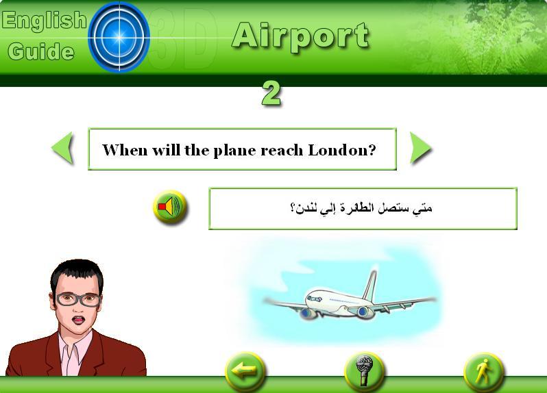 كورس تعلم وتحدث الانجليزية باسهل الطرق في 24 ساعة Learn & Speak English in 24 hours 242