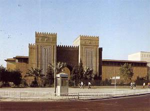 صور من تاريخ العراق Iraq-2March2