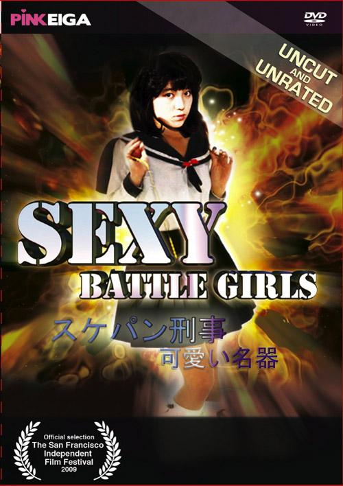 ممنوع مشاهدة اقل من 27 سنة الفيلم الاغراء Sexy Battle Girls للكبار فقط +30 وعلي اكثر من سيرفر Sexy%20Battle%20Girls%20poster