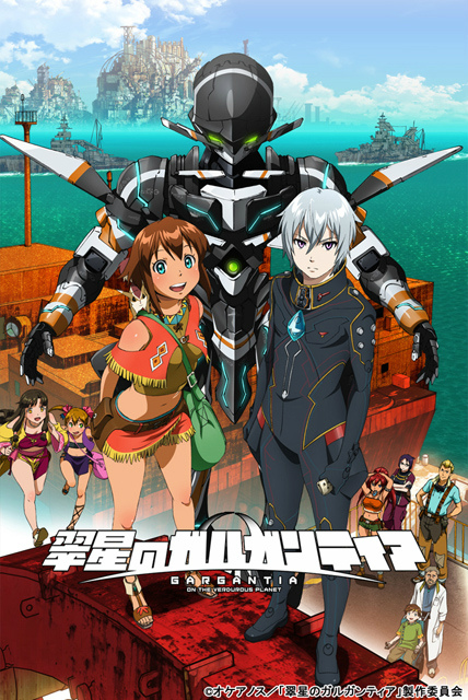 [Anime]Suisei no Gargantia (Gargantia on the Verdurous Planet) 130318-3l