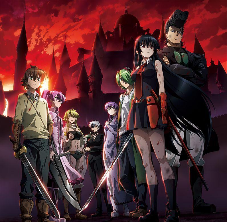 Akame ga kill (Anime & Manga Akame-ga-kill-10