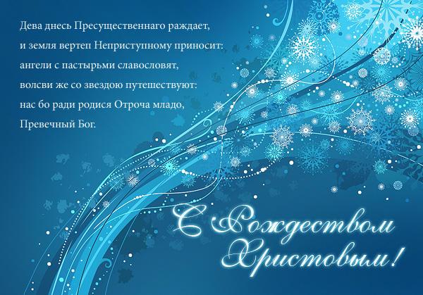 Рождество (25 декабря)!!! Rojdestvo_0