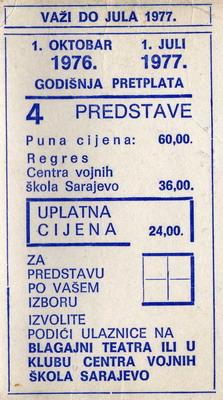 Srednja vojna škola KoV Svs-kov090a