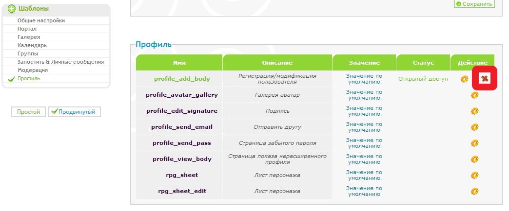 Обновление на Forum2x2 : Новый редактор сообщений, бета-версия - Страница 3 0896884001371038444