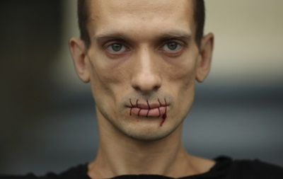 Либерал пронзил свои тестикулы на Красной площади в знак протеста (Петр Павленский) - Страница 2 0755931001384150309