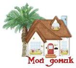 Поздравляем с Днем Рождения Галину (galina333) 0096375001391714321